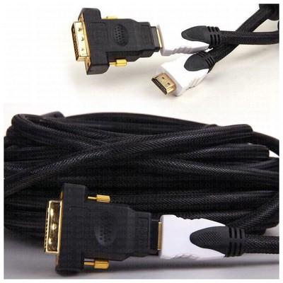 Dark Dk-hd-afhdmıxmdvı25 Hdmı To Dvı HDMI Kablolar