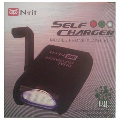 N-Rit Self Charger - Fenerli Şarj Cihazı Nsc308c Fener & Lamba