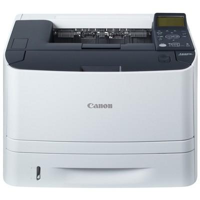 Canon i-Sensys LBP6680X Renkli Lazer Yazıcı