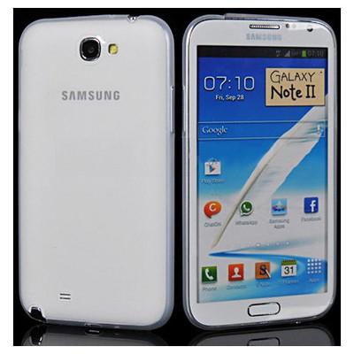Microsonic 0.2mm Ultra Ince Kılıf Samsung Galaxy Note 2 N7100 Beyaz Cep Telefonu Kılıfı
