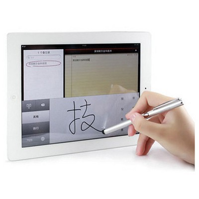 Microsonic 2in1 Ultra Hassas Beyaz Tablet Kalemi - STL1011