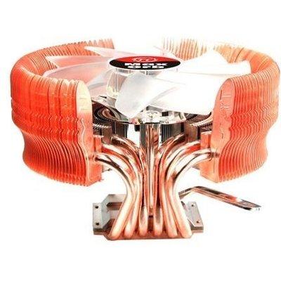 Thermaltake Max Orb EX Intel/AMD İşlemci Soğutucu (CL-P0467)