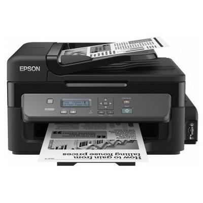 Epson M200 WorkForce Çok İşlevli Renkli A4 Mürekkep Yazıcı