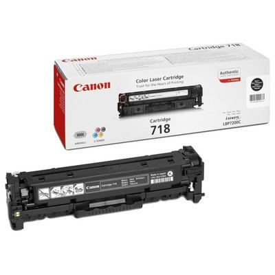 Canon 718 BK Siyah 2'li Toner - 3400 Sayfa (2662B002)