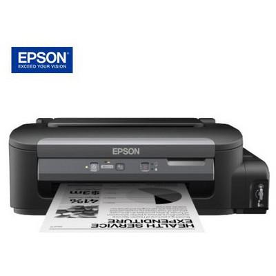 Epson M100 WorkForce Çok İşlevli A4 Mürekkep Yazıcı Mürekkep Püskürtmeli Yazıcı