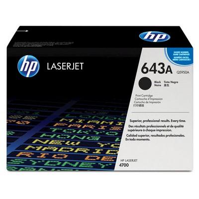 HP 643A Q5950A Toner