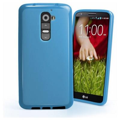 Microsonic Glossy Soft Kılıf Lg G2 Mavi Cep Telefonu Kılıfı