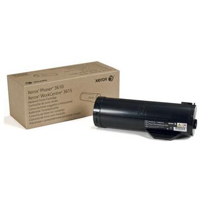 Xerox 106R02721 Toner