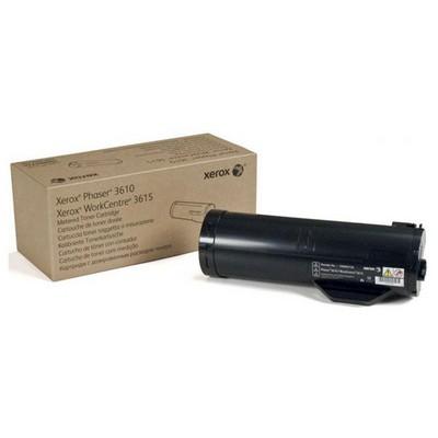 Xerox 106R02723 Toner