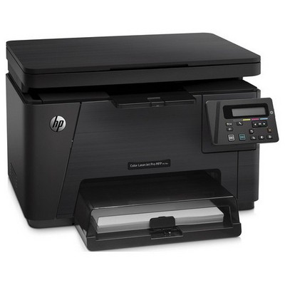 HP Color Laserjet Pro M176n Lazer Yazıcı (CF547A)