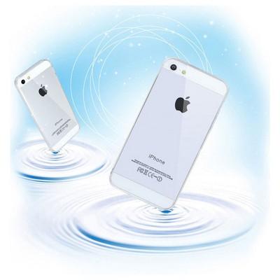 Microsonic Iphone 5 Ve 5s Clear Soft Şeffaf Kılıf Cep Telefonu Kılıfı