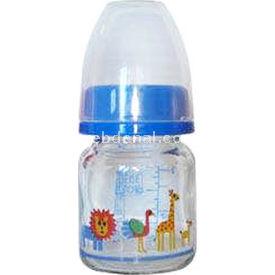 Bebedor 35301 Desenli Mini Cam Biberon 0+ Mavi Bebek Besleme