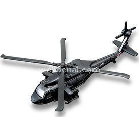 Maisto Uh-60a Black Hawk Oyuncak Uçak Erkek Çocuk Oyuncakları