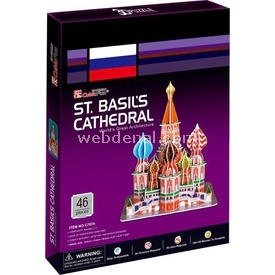 Cubic Fun 3d 47 Parça  St. Basil's Cathedral Puzzle