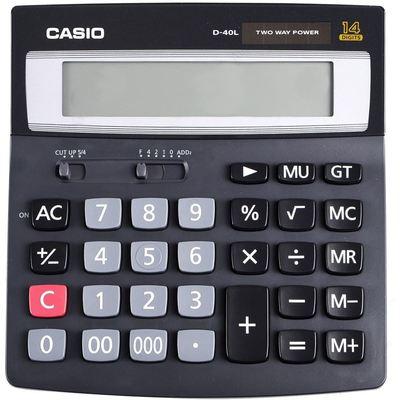 Casio 12 Haneli Masüstü Hesap Makinesi (D-40L)