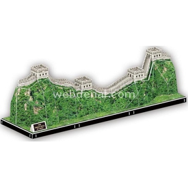 Cubic Fun 3d 75 Parça  The Great Wall Puzzle