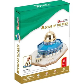 Cubic Fun 3d 48 Parça  Dome Of The Rock Puzzle
