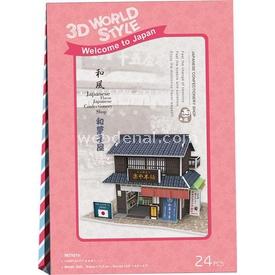 Cubic Fun 3d 24 Parça  Japanese Confectionery Shop Puzzle