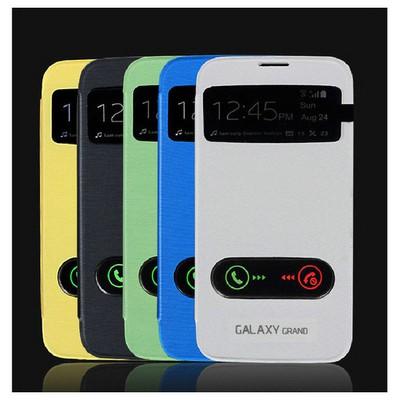 Microsonic Double View Delux Kapaklı Kılıf Samsung Galaxy Grand I9082 Siyah Cep Telefonu Kılıfı