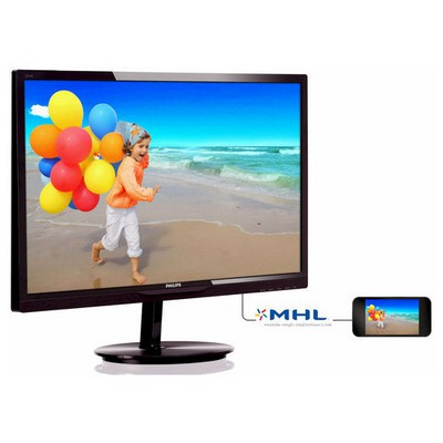 Philips 284E5QHAD/00 28'' Full HD Monitör
