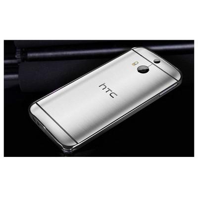 Microsonic Htc One M8 Ultra Thin Metal Bumper Kılıf Siyah Cep Telefonu Kılıfı