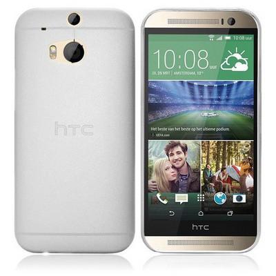Microsonic Ultra Thin 0.2mm Htc One 2 M8 Kılıf Beyaz Cep Telefonu Kılıfı