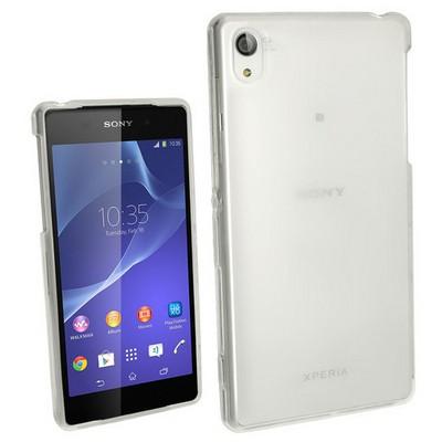 Microsonic Glossy Soft Sony Xperia Z2 Kılıf Beyaz Cep Telefonu Kılıfı
