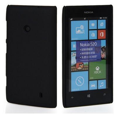 Microsonic Rubber Nokia Lumia 525 Kılıf Siyah Cep Telefonu Kılıfı