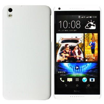 Microsonic Premium Slim Kılıf Htc Desire 816 Beyaz Cep Telefonu Kılıfı