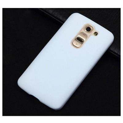 Microsonic Premium Slim Kılıf Lg G2 Mini Beyaz Cep Telefonu Kılıfı