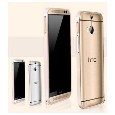 Microsonic Htc One M8 Ultra Thin Metal Bumper Kılıf Sarı Cep Telefonu Kılıfı