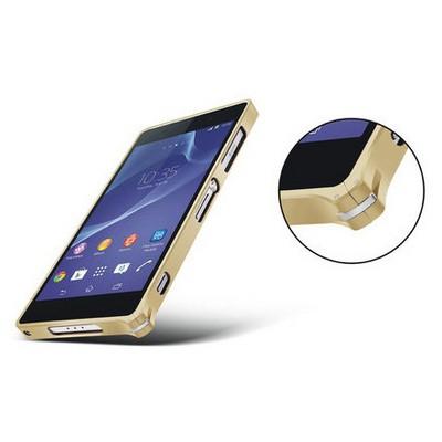 Microsonic Sony Xperia Z2 Thin Metal Bumper Kılıf Sarı Cep Telefonu Kılıfı