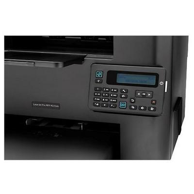HP Cf484a Laserjet Pro M225dn Çok Işlevli Yazıcı Lazer Yazıcı