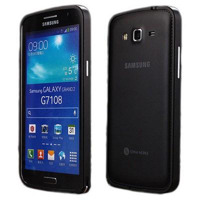 Microsonic Samsung Galaxy Grand 2 Thin Metal Bumper Kılıf Siyah Cep Telefonu Kılıfı