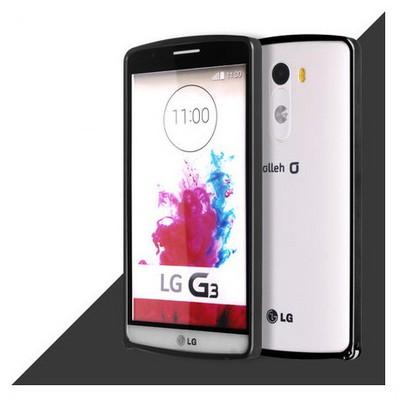 Microsonic Lg G3 Thin Metal Bumper Kılıf Siyah Cep Telefonu Kılıfı