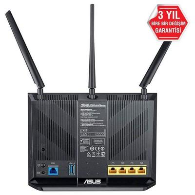 Asus DSL-AC68U AC1900 Dual-Band ADSL/VDSL Gigabit Router
