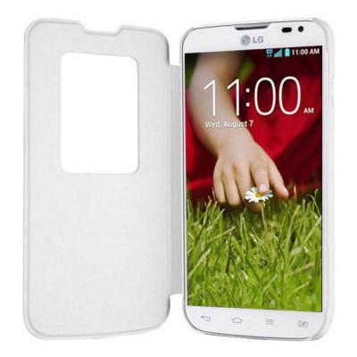 Microsonic View Cover Delux Kapaklı Lg L70 Kılıf Beyaz Cep Telefonu Kılıfı