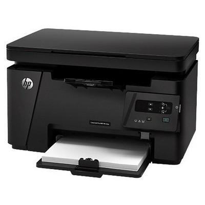 HP LaserJet Pro M125A CZ172A Çok Fonksiyonlu Lazer Yazıcı