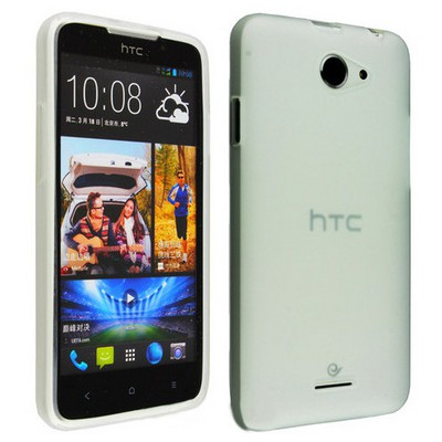 Microsonic parlak Soft Htc Desire 516 Kılıf Beyaz Cep Telefonu Kılıfı