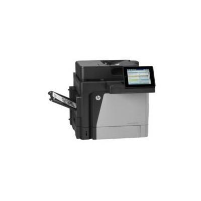 HP LaserJet Enterprise M630dn Çok Fonksiyonlu Mono Yazıcı