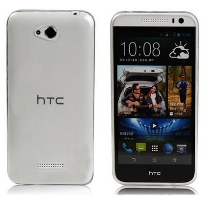 Microsonic Htc Desire 616 Clear Soft Şeffaf Kılıf Cep Telefonu Kılıfı