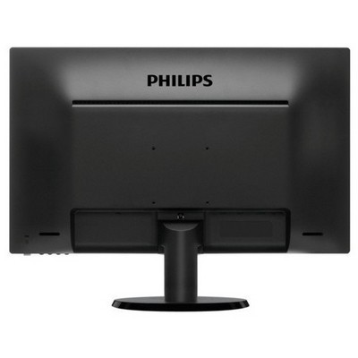 "Philips 243V5LHAB/00 23.6"" 5ms Full HD Monitör"