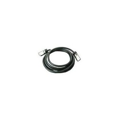 Dell N2x-3xstck-025m Stacking Cable, For Dell N2000 Or N3000 Series Switches (no Cross-series Network Kablosu