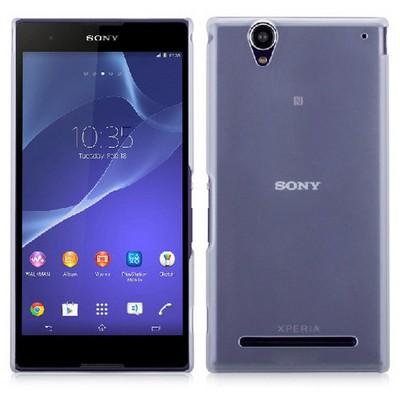 Microsonic Ultra Thin 0.2mm Kılıf Sony Xperia T2 Ultra Beyaz Cep Telefonu Kılıfı