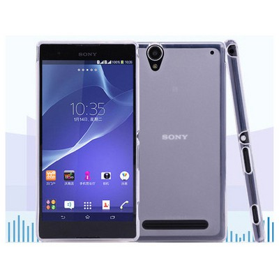 Microsonic Transparent Soft Sony Xperia T2 Ultra Kılıf Beyaz Cep Telefonu Kılıfı