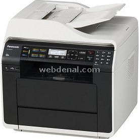 Panasonic Kx-mb2545tk Cok Fonk. Lazer Yazıcı
