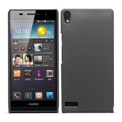 Microsonic Premium Slim Huawei Ascend P6 Kılıf Siyah Cep Telefonu Kılıfı