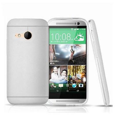 Microsonic Transparent Soft Htc One Mini 2 (m8 Mini) Kılıf Beyaz Cep Telefonu Kılıfı