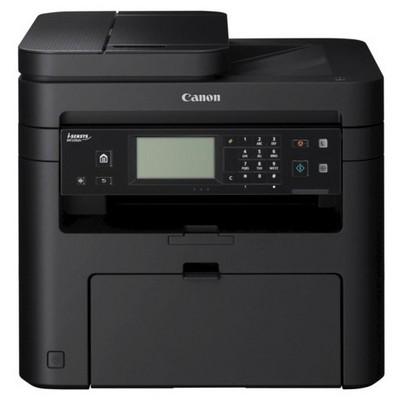 Canon MF226DN Dubleks Çok Fonksiyonlu Lazer Yazıcı