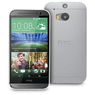 Microsonic Ultra Thin 0.2mm Htc One M8 Kılıf Beyaz Cep Telefonu Kılıfı